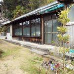 静岡県浜松市1000坪の土地付7DK 180万円 要リフォームながら田舎暮らしに最適!