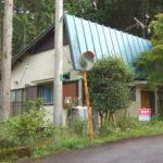 静岡県田方郡函南町 林の中のリゾート戸建て300万円